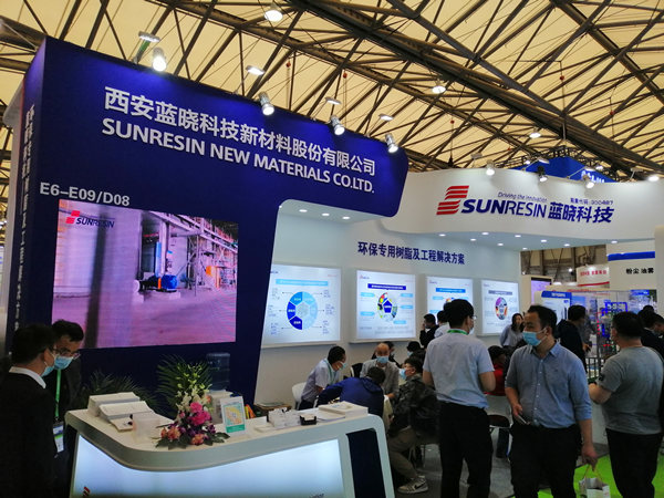 Sunresin at IE Expo China_Seplite